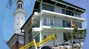 Suriname belastingdienst
