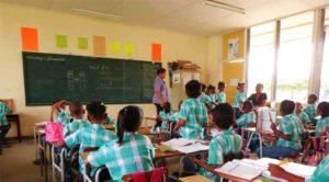 Suriname onderwijs