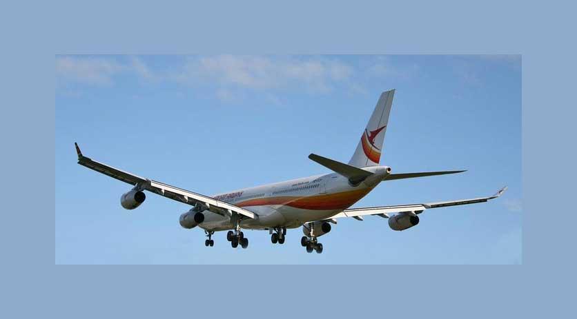 Vlucht-volgen naar Suriname